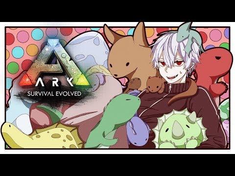 【 Ark 】インフラ整備おじさん【 アークサバイバル 】