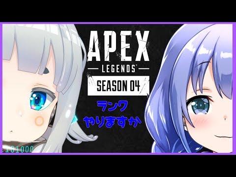 【APEX】ゆげちーランク!前半行けるとこまで行くか【にじさんじ/勇気ちひろ】