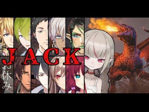 【ARK】Jackで強いドラゴン倒しに行く!!【魔界ノりりむ /にじさんじ】