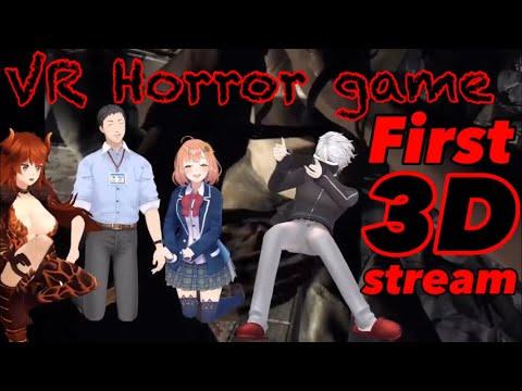 VR Horror vs 3D virtual family 【Dokuzuhonsha】