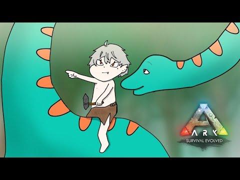 【 ARK 】スピノガチャ 【 アークサバイバル 】