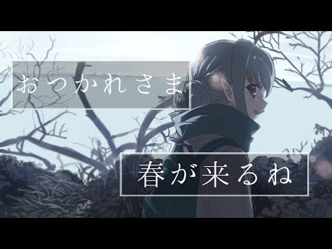 【雑談】冬の思い出【#りりむとあそぼう /にじさんじ】