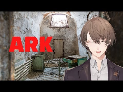 【ARK】声明。【にじさんじ/加賀美ハヤト】