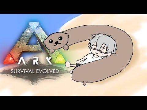【 ARK 】文明を塗り替える 【 アークサバイバル 】