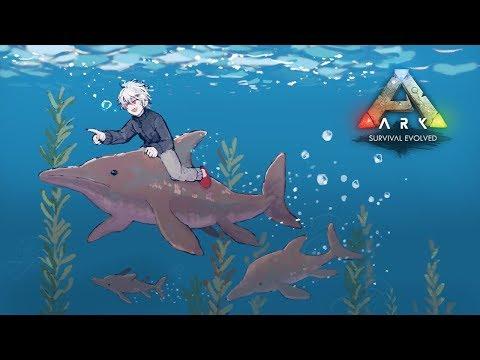 【 ARK 】精鋭恐竜探索 【 アークサバイバル 】
