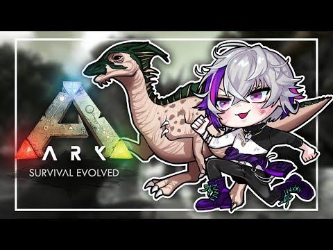 【ARK】イチから始める恐竜にじ鯖生活【にじさんじ】