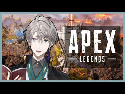 【APEX】向上した画質でチャンピオン目指す!【甲斐田晴/にじさんじ】