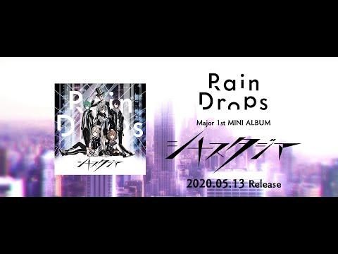 Rain Drops – 5/13発売『シナスタジア』SPOT CM(VOLTAGE Ver.)15sec