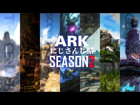 【ARK】にじさんじ鯖Season2 MAP発表,紹介【本間ひまわり/にじさんじ】
