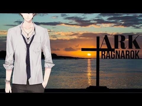 【ARK: Survival Evolved】 加 賀 美 不 動 産 【にじさんじ/加賀美ハヤト】