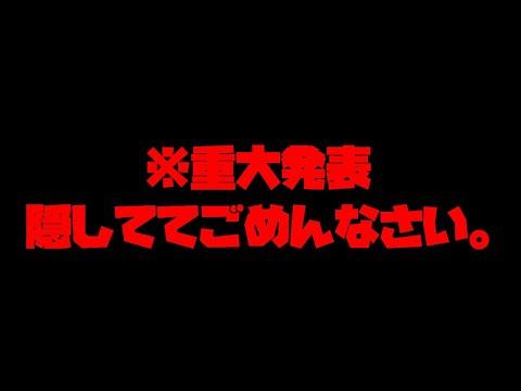 【重大発表】今まで隠しててごめんなさい。【鈴鹿詩子/にじさんじ】