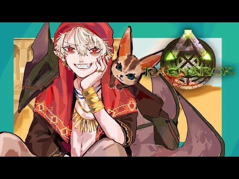 【 Ark 】ドラゴンズドグマRTA【 ラグナロク 】