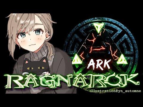 ARK|おうちのための素材集め PART2【にじさんじ/叶】