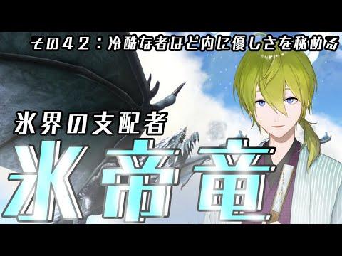 【にじ鯖】ARK:その42まったりやるべ【にじさんじ/渋谷ハジメ】