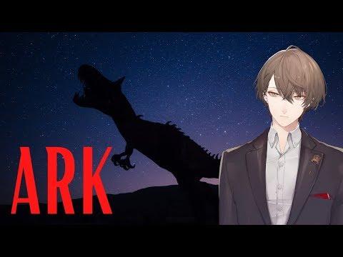 【ARK】就寝前のデスワームしばき【にじさんじ/加賀美ハヤト】