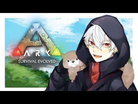 【 ARK 】調達【 アークサバイバル 】