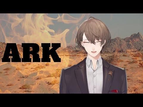 【ARK】特に理由はありませんがデスワームをしばきましょう!【にじさんじ/加賀美ハヤト】