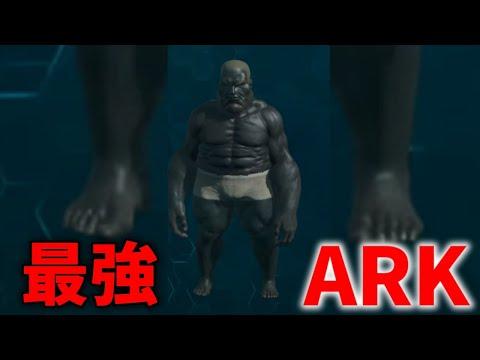 【ARK】家たてる【にじさんじ/でびでび・でびる】