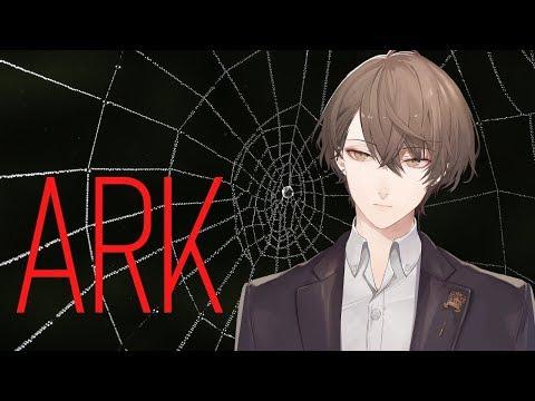 【ARK: Survival Evolved】あの日あんなに怖かったアルファブルードマザーをすごい勢いでしばく配信【にじさんじ/加賀美ハヤト視点/JαCK】