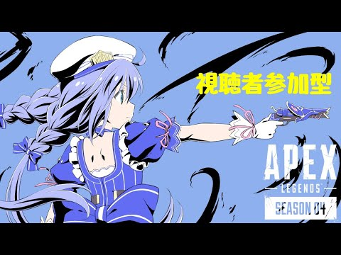 【APEX】初の試み!視聴者参加型カジュアル!【にじさんじ/勇気ちひろ】