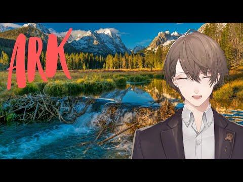 【ARK】特に理由はありませんがビーバーの大型ダムを爆破しましょう!【にじさんじ/加賀美ハヤト】