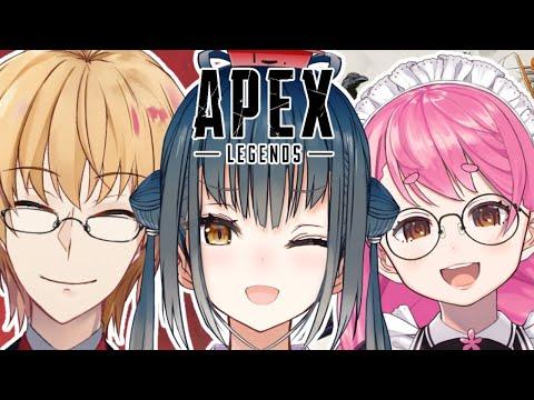 【APEX】二歩目【にじさんじ/山神カルタ・神田笑一・愛園愛美】