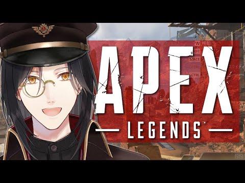 【APEX】初心者脱出したい!!!【シェリン/にじさんじ】