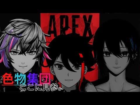 【APEX】FPS?とかよく知らないけど、たぶん好きたぜ【にじさんじ】