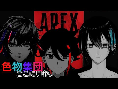 【APEX】フィニッシャー・メッシャーズ【黛 灰 / にじさんじ】