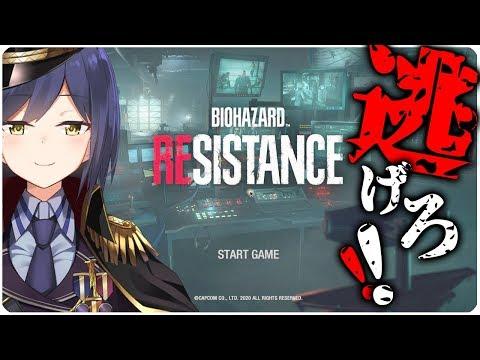 BIOHAZARD RESISTANCE【バイオハザードRE3 /20200404】 #しずりん生放送