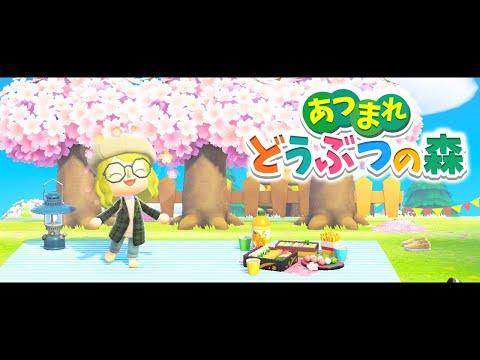 【あつまれどうぶつの森】桜並木つくりたい!島の空き地に色んな広場作りも【にじさんじ/ニュイ】