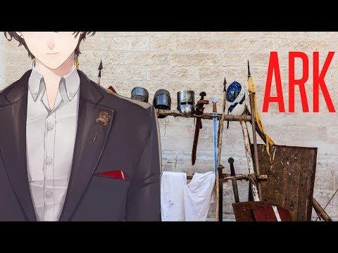 【ARK: Survival Evolved】#にじARK頂上決定戦 !!【にじさんじ/加賀美ハヤト】