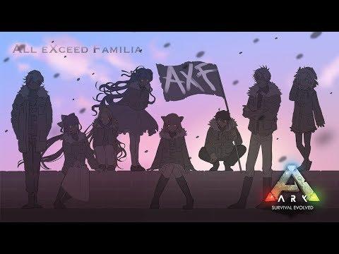 【 ARK 】抗う【 アークサバイバル 】