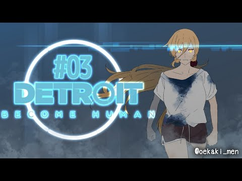 【#03  Detroit: Become Human】もう誰も死なせたくない【にじさんじ/ニュイ】