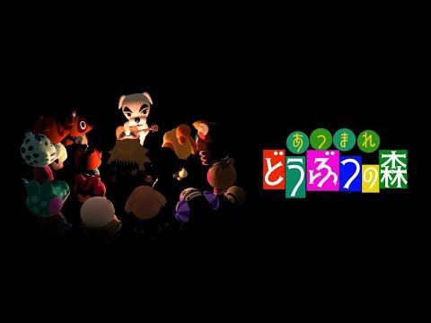 【あつ森】インスタ映えの森#3【にじさんじ/轟京子】