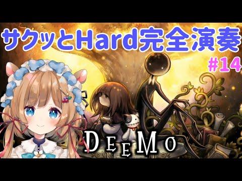 #14【#DEEMO】サクッとHard楽譜完全演奏【#エリーコニファー/#にじさんじ】