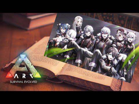 #30【Ark: Survival Evolved】戦争が終わったね。何から話そうか【アルス・アルマル/にじさんじ】