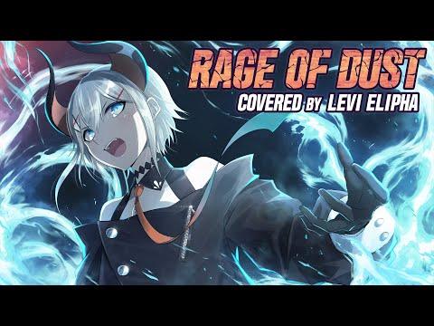 RAGE OF DUST(Covered by レヴィ・エリファ)【歌ってみた /カバー】【にじさんじ/レヴィ・エリファ】