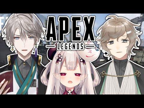 【APEX】最強のオーダーが来たので脳筋は鬼に金棒です【奈羅花/叶/甲斐田】