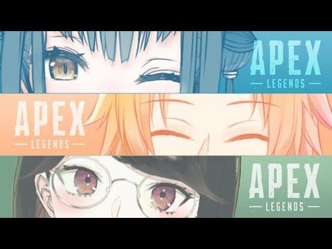 【Apex】山神カルタと神田笑一【にじさんじ/瀬戸美夜子】