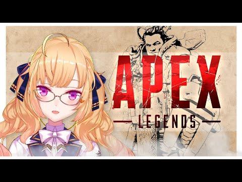 【Apex】初ちゃんぽん★多数決の結果、えぺに決まりました【にじさんじ/鷹宮リオン】