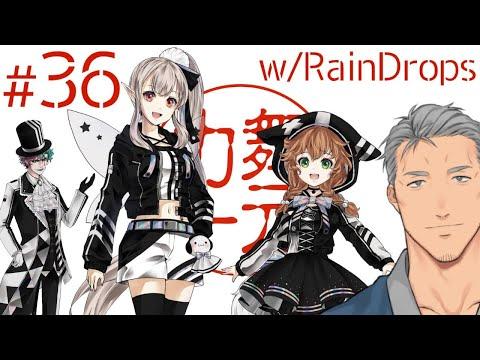 深夜ラジオ「舞元力一」ゲスト える、童田明治 #36