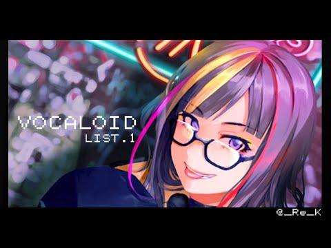 【ボカロLIST.1】VOCALOIDで知っている曲リスト【早瀬走/にじさんじ】