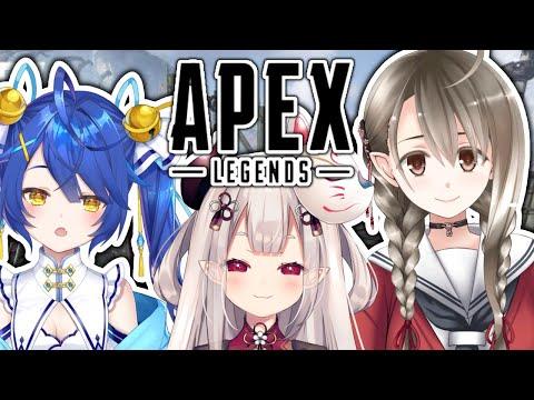 【APEX】女子会APEXでチャンピオン乱獲