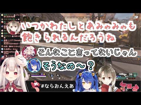 天宮こころを奪い合う楠栞桜と奈羅花の修羅場トーク集