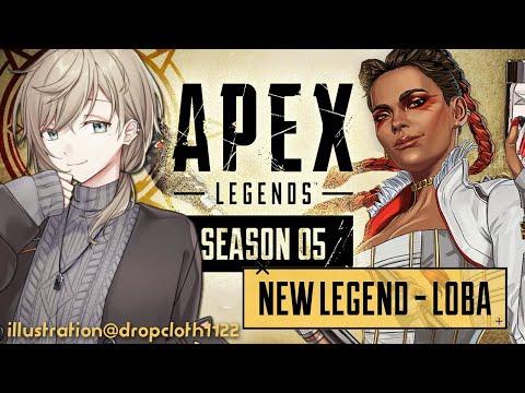 APEX|新シーズン!とりあえずローバ使ってランク行く【にじさんじ/叶】