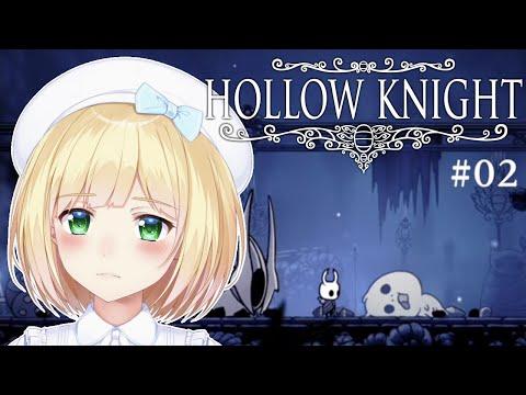 Hollow Knightしながら雑談2【にじさんじ/鈴谷アキ】