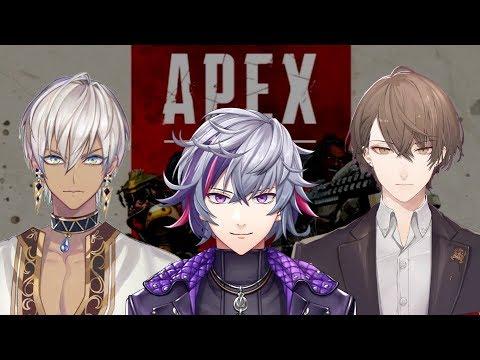 【APEX】石油王と社長とホストのちゃんぽんはきっと豪華【にじさんじ】