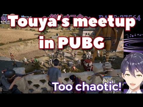 [Eng Subs] Kenmochi Touya holds a meetup in PUBG [Nijisanji]