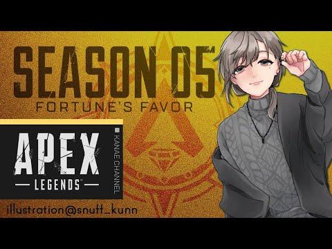 APEX|オクタンソロダイヤチャレンジ #1【にじさんじ/叶】